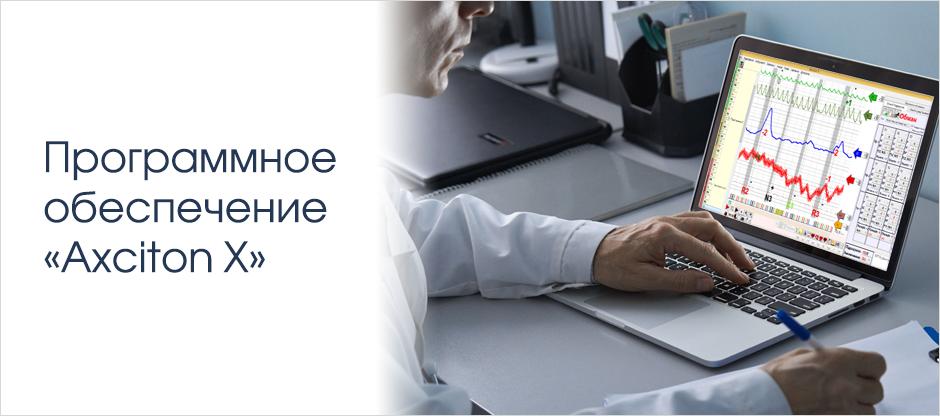 Банер_3_940х416_рус-Axciton X